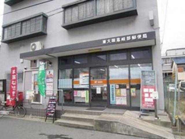 ヴィラアルタイル 東大阪意岐部郵便局