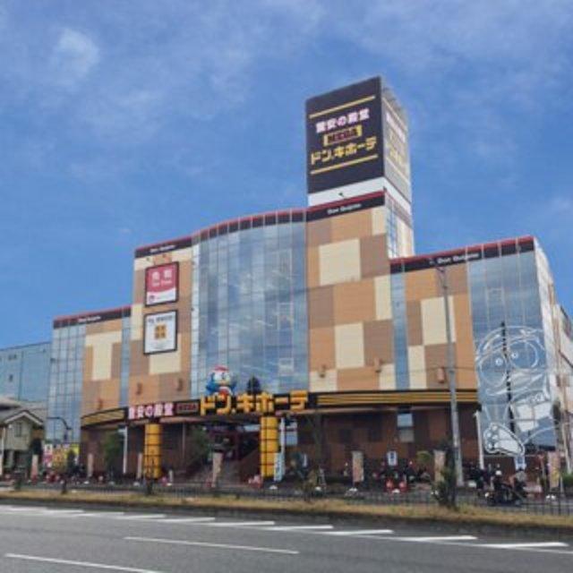 MEGAドン・キホーテ松原店