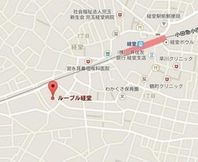 豪徳寺駅 徒歩17分案内図