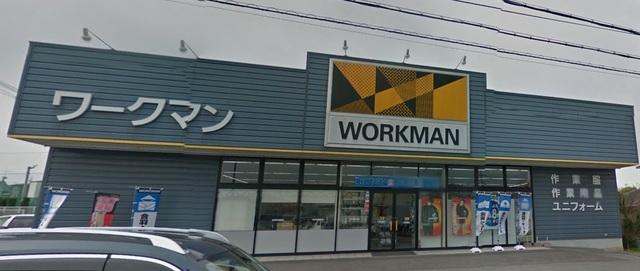 ワークマン堺草尾店
