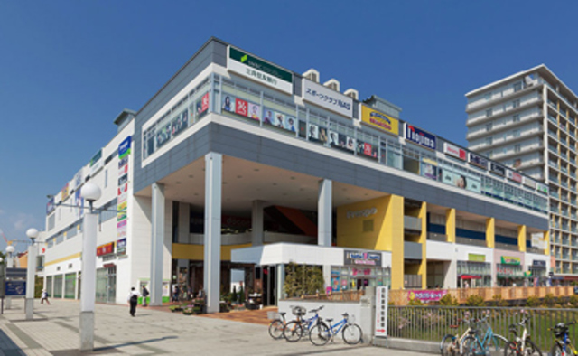 ブリランテ[周辺施設]ショッピングセンター