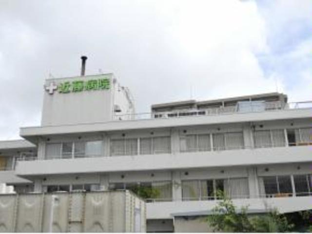 ブラウンハウス2[周辺施設]病院