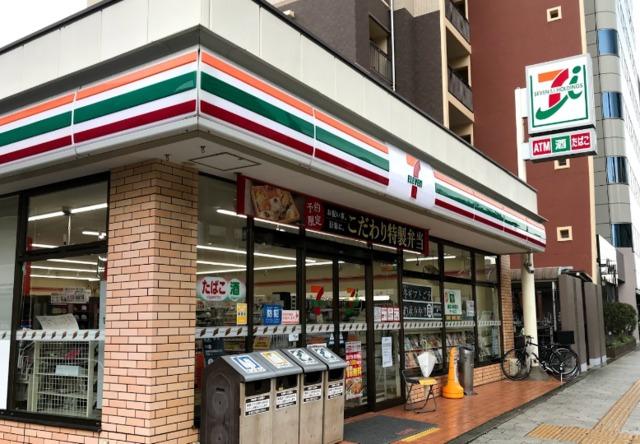 セブンイレブン大阪北堀江3丁目店