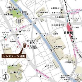 トレステージ目黒案内図