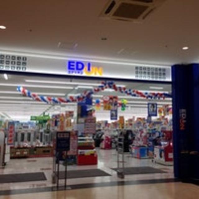 エディオンフォレオ大阪ドームシティ店