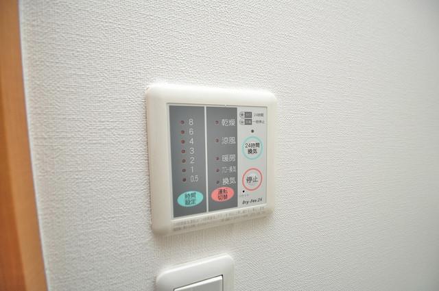 セレブ上小阪 浴室乾燥機付きで梅雨の時期も怖くありません。