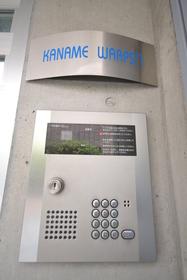 椎名町駅 徒歩17分共用設備