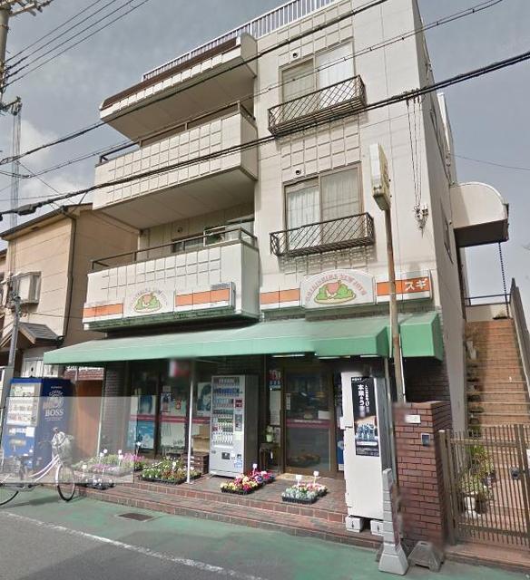 メゾン朝日八戸ノ里 ニュージョイススギ