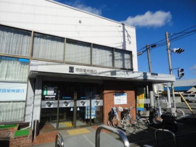 池田泉州銀行長滝駅前支店