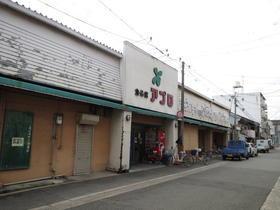 高井田青山ビル 食品館アプロ深江店