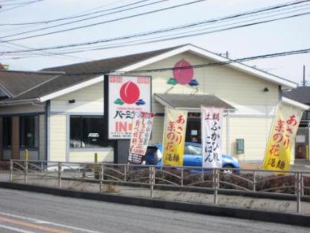 グリシーヌアイン[周辺施設]飲食店