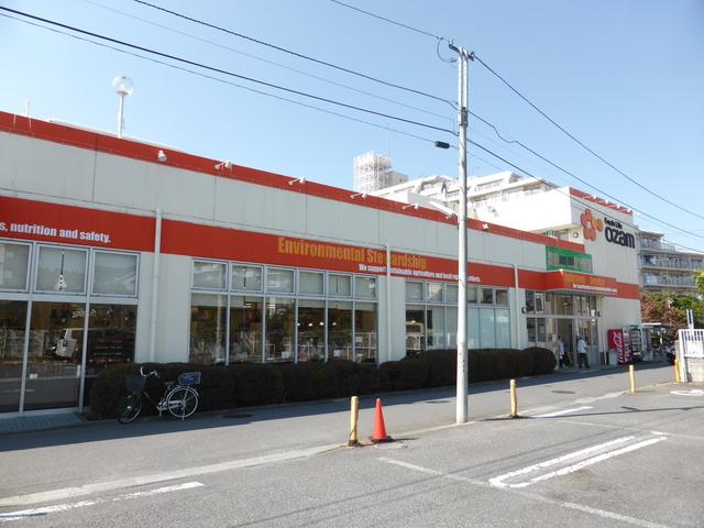 ベルメゾン富士見[周辺施設]スーパー
