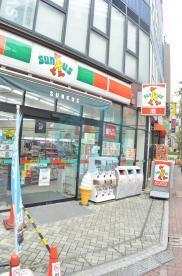 サンクス大田西六郷一丁目店