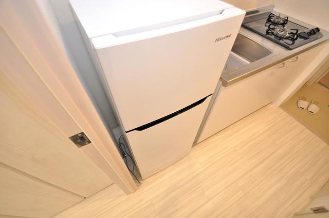 グランエクラ田島 冷蔵庫も確保。キッチンのすぐ横だから使いやすい。