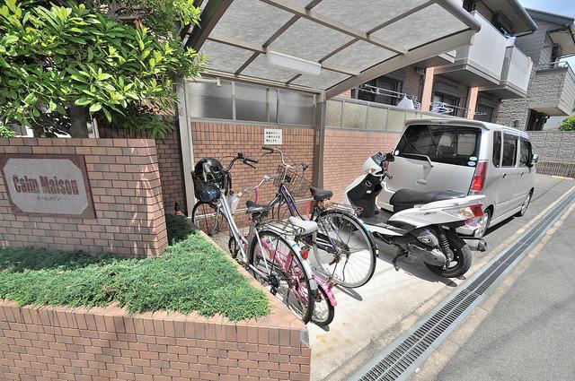 Calm Maison(カーム メゾン) 敷地内にある専用の駐輪場。雨の日にはうれしい屋根つきです。