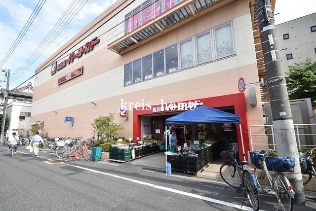 早稲田駅 徒歩2分[周辺施設]スーパー
