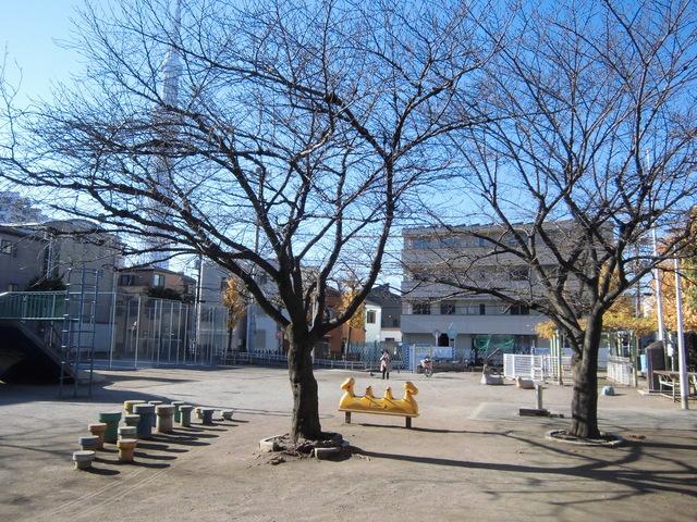 プランドール A棟[周辺施設]公園