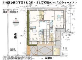 積水ハウス施工シャーメゾン!