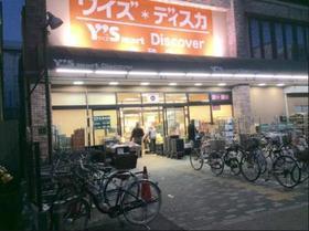 東大島駅 徒歩28分その他