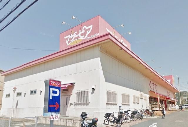 マザーピア深井店