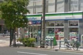 ファミリーマート江東森下四丁目店