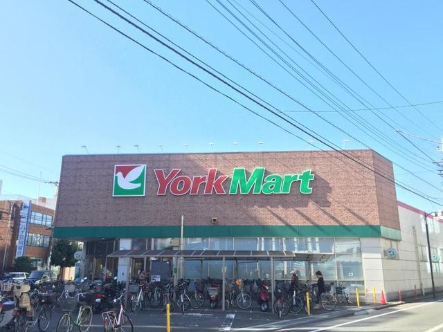 大和駅 徒歩8分[周辺施設]スーパー