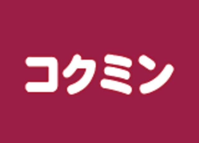 コクミン兵庫駅店