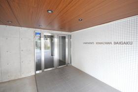アパートメンツ駒沢大学エントランス