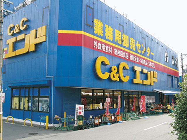 三国プラザ C&Cエンド本店