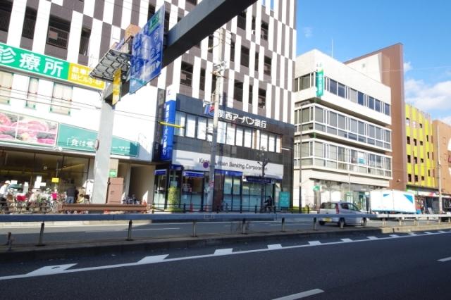 関西アーバン銀行城東支店