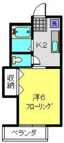 第2和光ハイツ2階Fの間取り画像