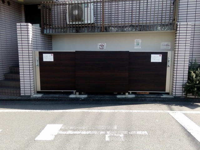 フローライト八王子堀之内駐車場