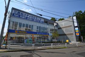 石伊ビル 弐1階はマツモトキヨシ2階はクリニック3階が住居