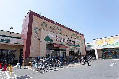 サンプラザ三国ヶ丘東店