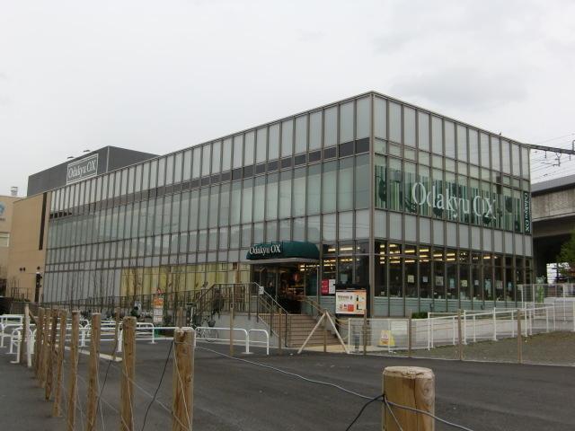 カメリア経堂[周辺施設]スーパー