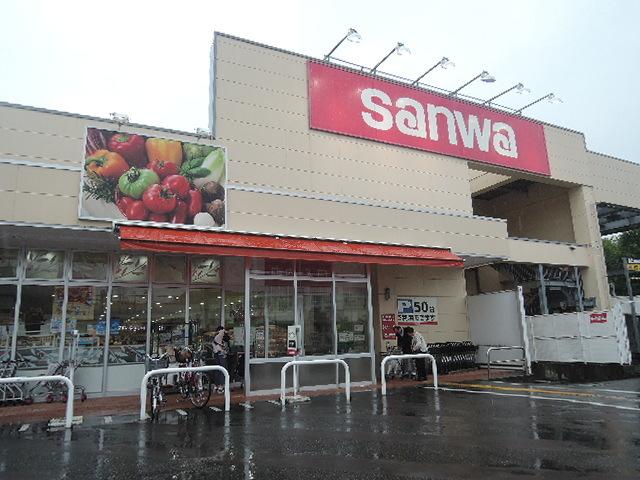 パピヨン [周辺施設]スーパー