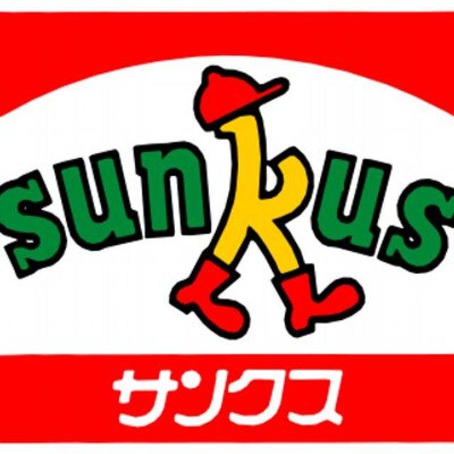 サンクス堺平岡町店