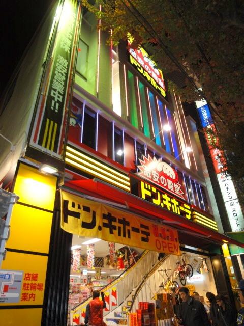 メゾンKAWARAYA[周辺施設]その他小売店