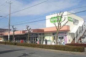 コープ青梅新町店