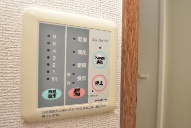 カーサ・デル・ソーレ 浴室乾燥機付きで梅雨の時期も怖くありません。