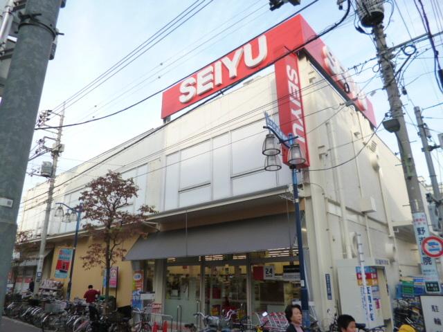 矢口サンハイツ[周辺施設]スーパー