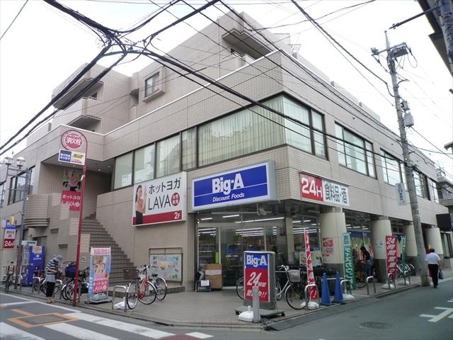 BEST STAGE OHARA(ベストステージ大原)[周辺施設]スーパー