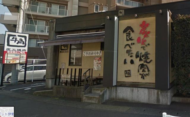 アリエッタ[周辺施設]飲食店