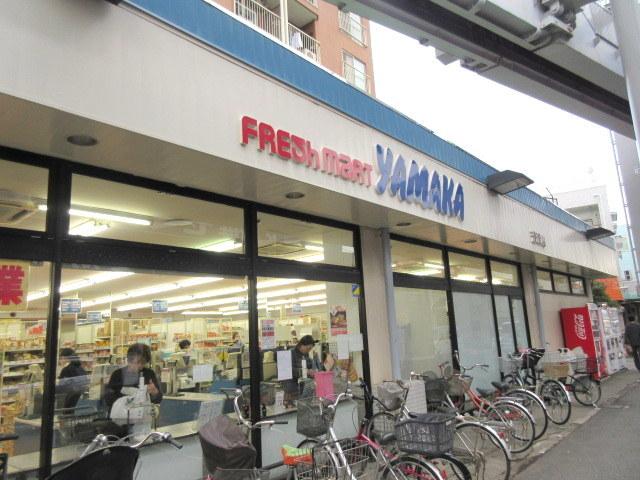 プリマヴェーラ鎌倉[周辺施設]スーパー