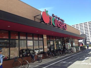 KINSHO東湊店