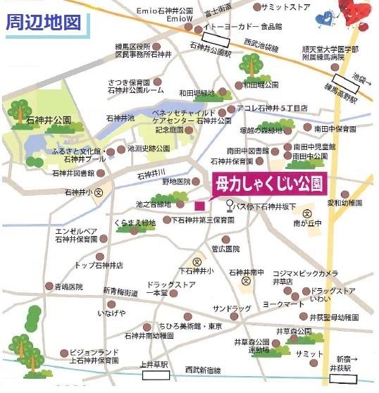 石神井公園駅 徒歩14分案内図