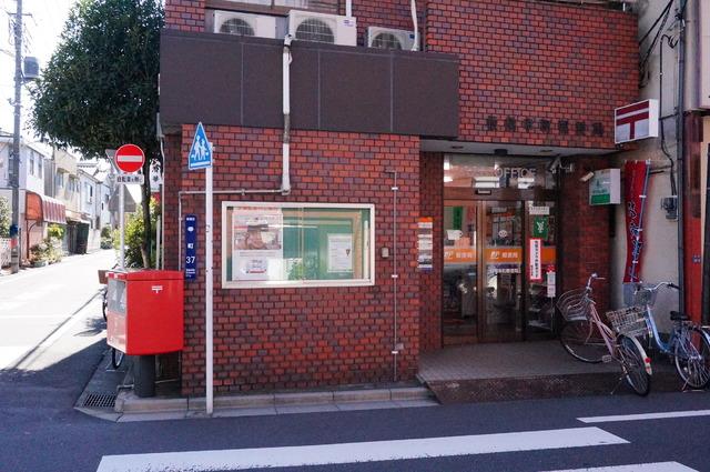 シティハイム 佳山[周辺施設]郵便局