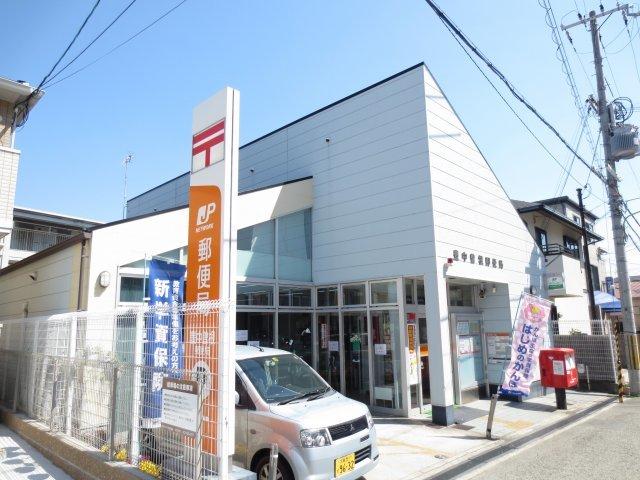 豊中曽根郵便局