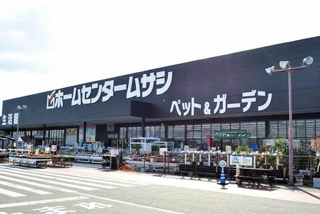 ホームセンタームサシ貝塚店