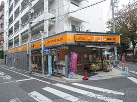 アコレ西川口駅東店